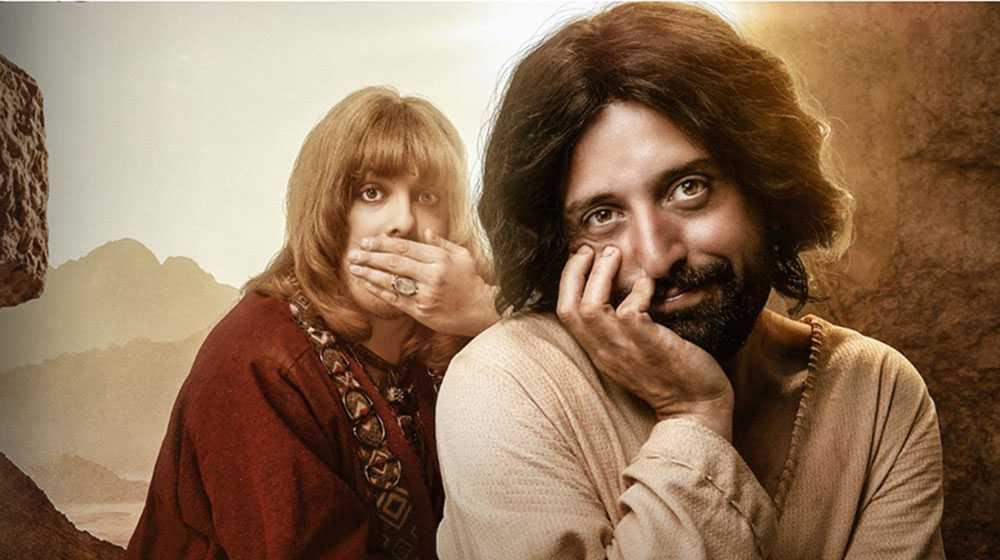 """Humorgruppen Porta dos Fundos film """"Kristi första frestelse"""" skapar uppståndelse."""