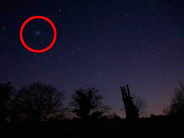 Ljusfenomenet syntes även på natthimlen över Irland.