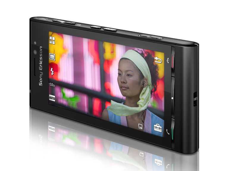 Sony Ericsson Idou.