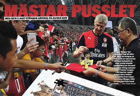 Arsenals supervärvning – Wengers sista pusselbit?