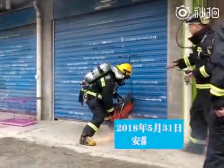 Affären i östra Kina var inte öppen när branden utbröt.