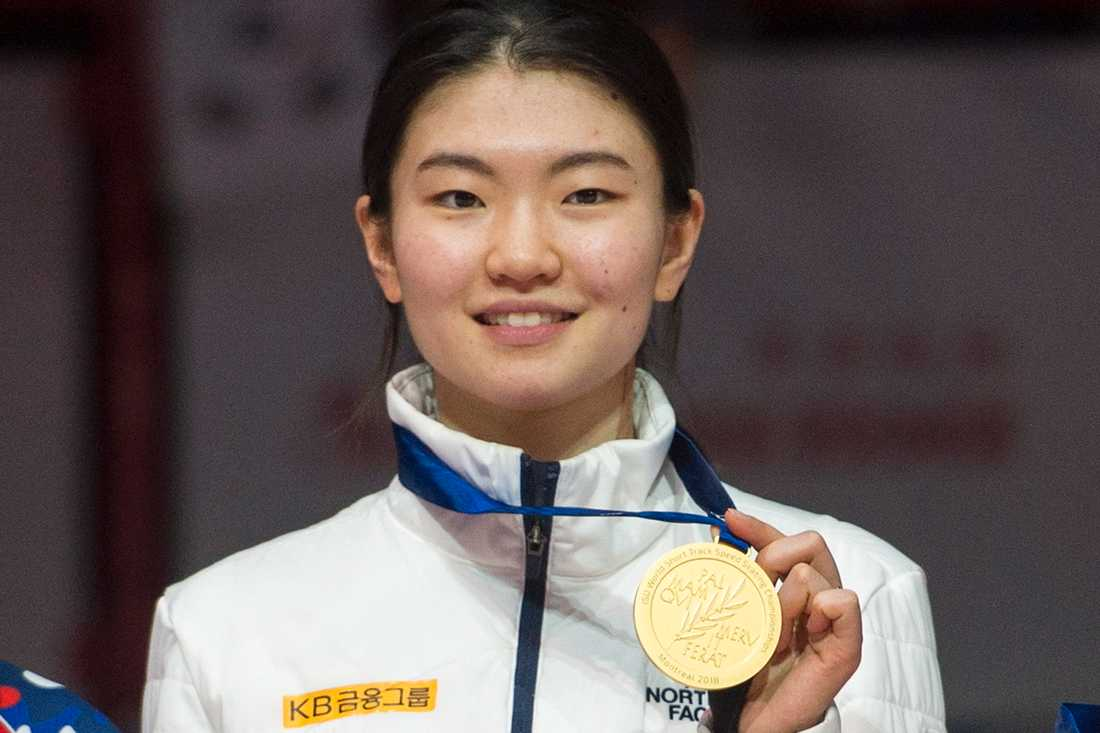 Shim Suk-hee.