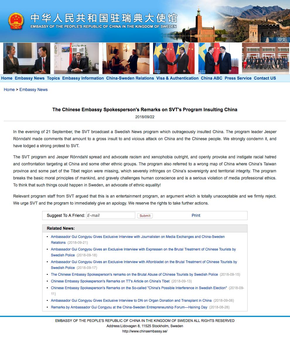 Uttalande på Kinesiska ambassadens sajt.