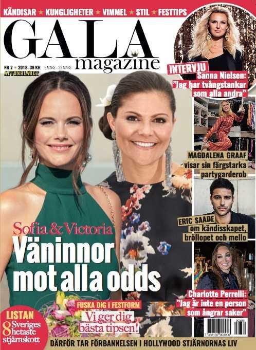 Missa inte nya numret av Gala Magazine. Säljs med Aftonbladet 9 mars.